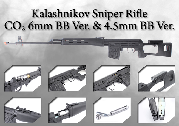 King Arms: SVD C.O.2 6mm & 4.5mm Coming%20soon%20webbannerSVD